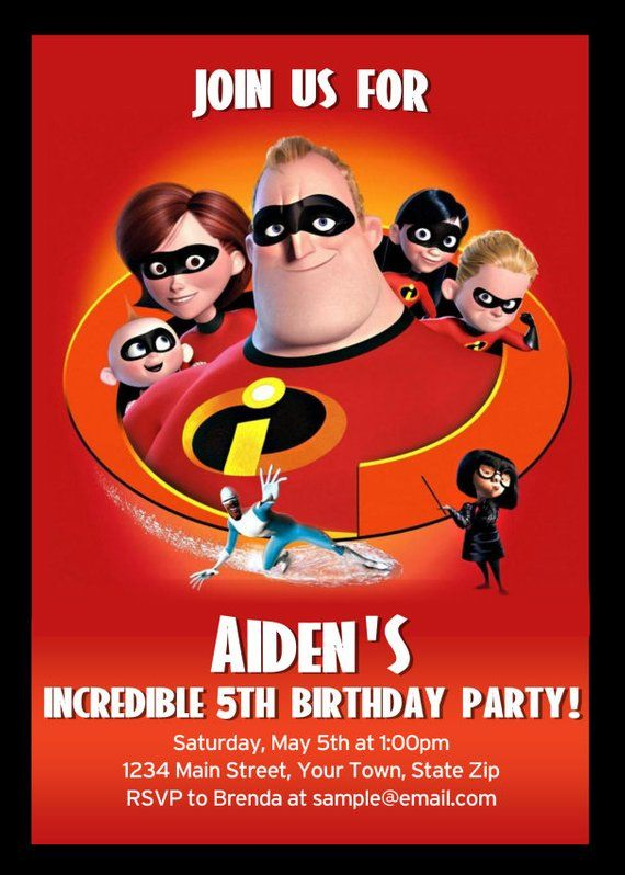 Incredibles Birthday Invitation Party Digital File