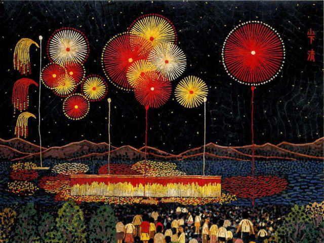 Kiyoshi Yamashita Art work