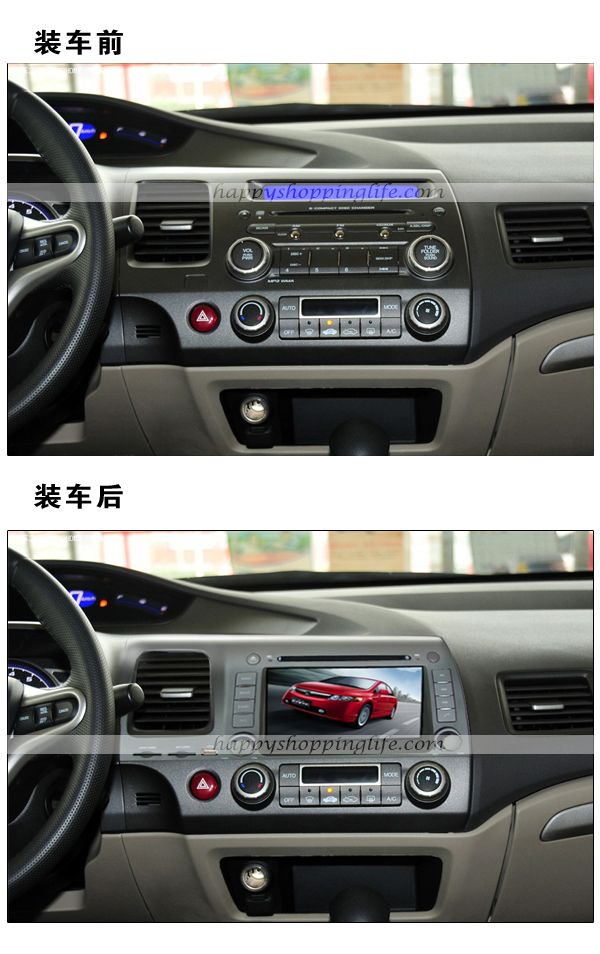 Install Android On Windows Ce Car Stereo