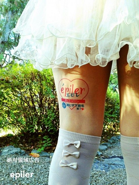 Young Japanese Women Rent Out Their Bare Legs as Advertising Space