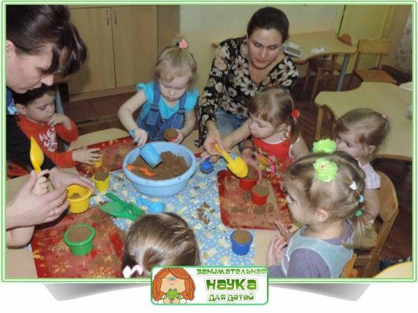 Детский сад игры с песком