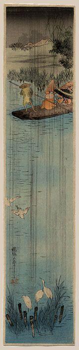 Shotei、高橋「羽柴でフェリーボート」
