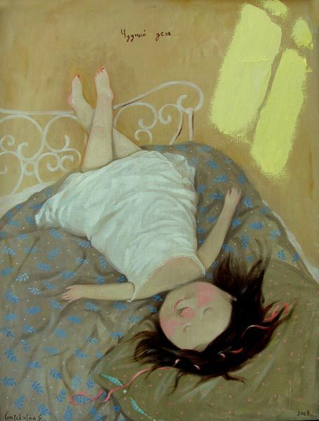 Cute paintings by the Ukrainian artist Evgenia Gapchinska (35 pics)