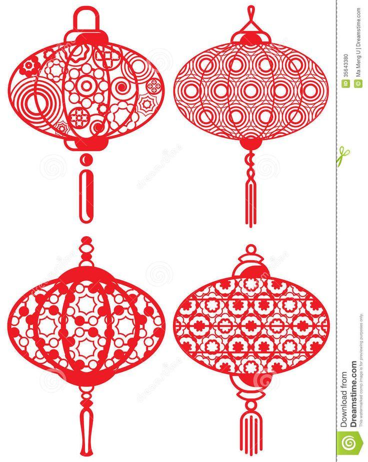 Chinese Contemporary Design Lanterns Set Stock Photo - Image: 35643380