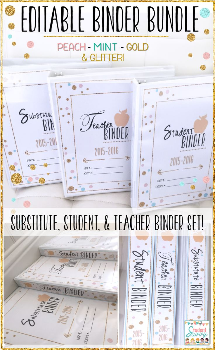 Editable Teacher Binder Set! Teacher, Student, and Substitute Binders