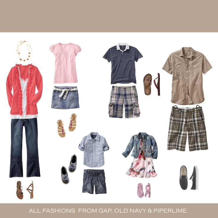 More Summer Outfit Ideas