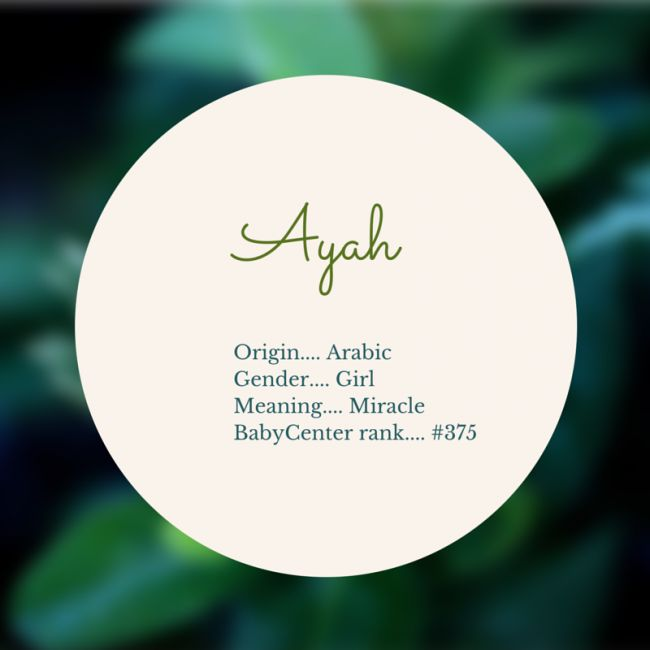 "17 beautiful baby names meaning ""miracle"" 