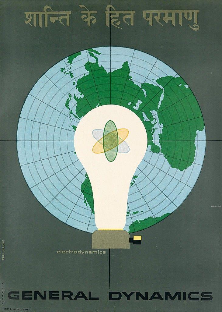 ERIK NITSCHE (1908-1998) GENERAL DYNAMICS / ELECTRODYNAMICS. 1955.  50x35 1/2 inches, 127x90 cm. R. Marsens, Lausanne.