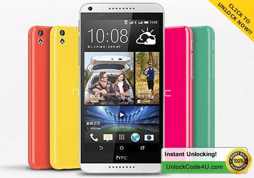 Instant Unlock code for HTC Desire 816