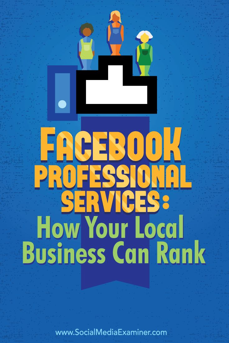 Do you have a local business page on Facebook?    Facebook recently launched Professional Services, a directory that helps consumers find the best local businesses and services to fit their needs.    In this article I'll share how to use the Facebook Professional Services feature to boost visibility with local customers. Via @smexaminer.