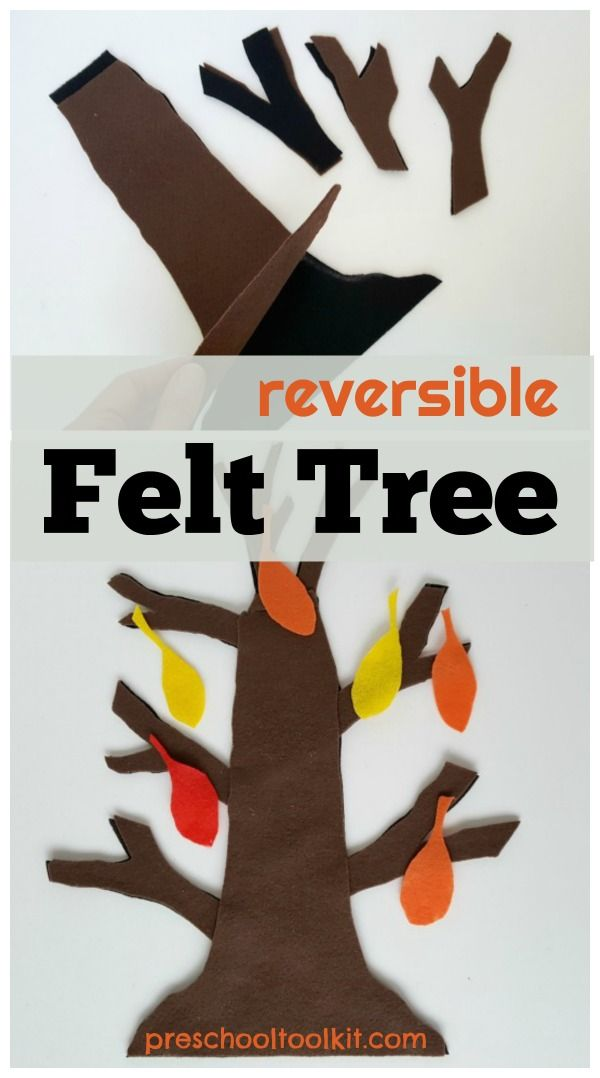 reversible felt tree for preschool felt board activities