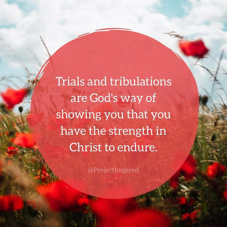 with trials there will be tribulations Trials & tribulations lyrics: i speak on behalf of the people / hope, faith / we all got a story, this is me / okay, please forgive me father all the.
