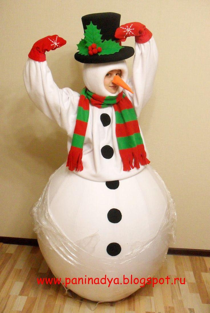 как сделать костюм снеговика для мальчика своими руками ...