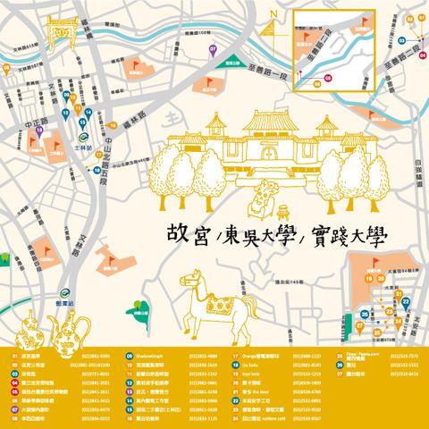 AGUA Design - taipei city map