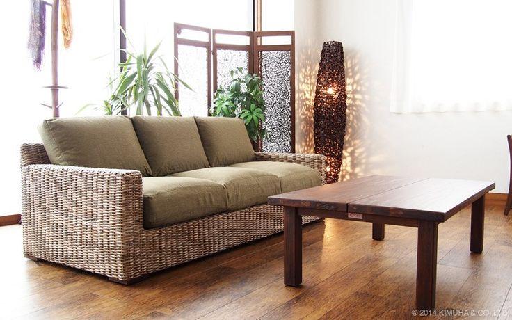 毎日のリビングをバリ島のリゾートな癒しのリラックス空間に。アジアン家具アクビィシリーズのおしゃれな皮付きラタン製のナチュラル3Pソファー