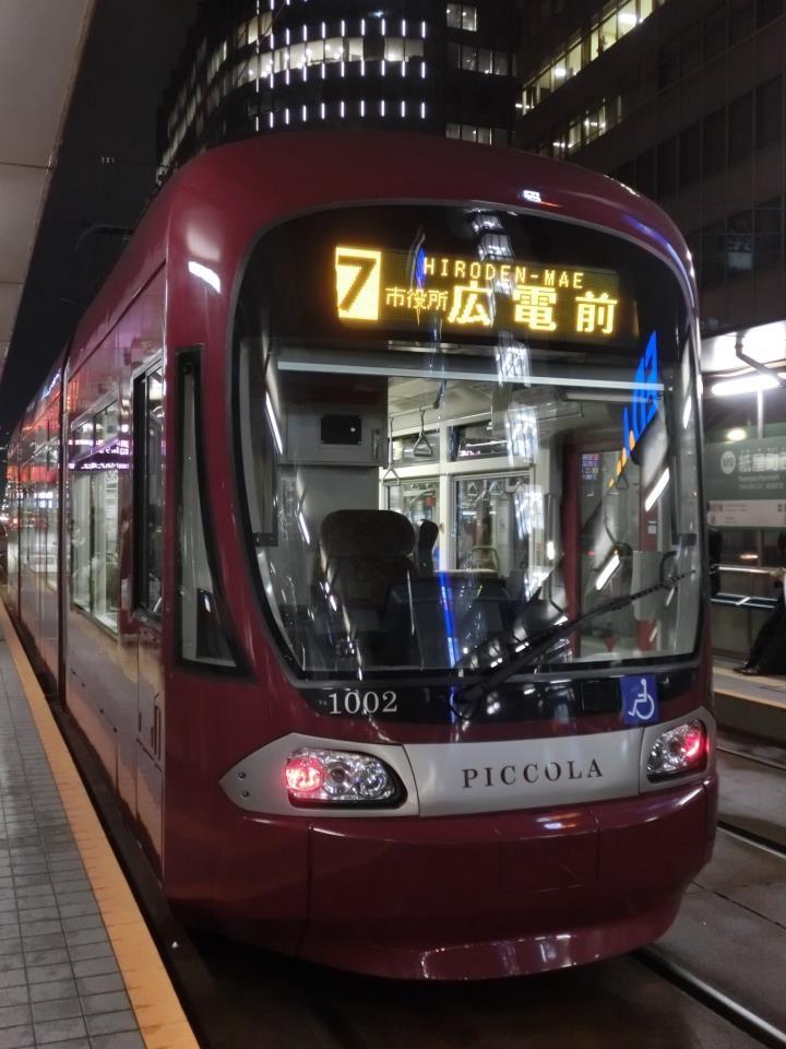 広島電鉄「PICCOLA」