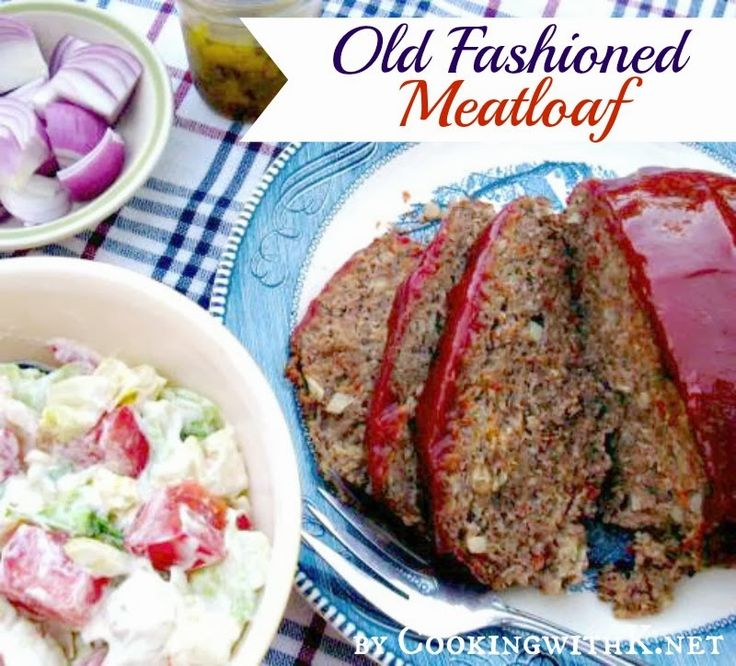 Southern Kitchen Happenings: Classic Old Fashioned Meatloaf {Cooked In A Cast Iron Skillet} _ is my Mother-in-law's recipe. She would form her meatloaf in a bun & cook it with enough water to come up half way in the skillet.  All those delicious juices make for a wonderful gravy!
