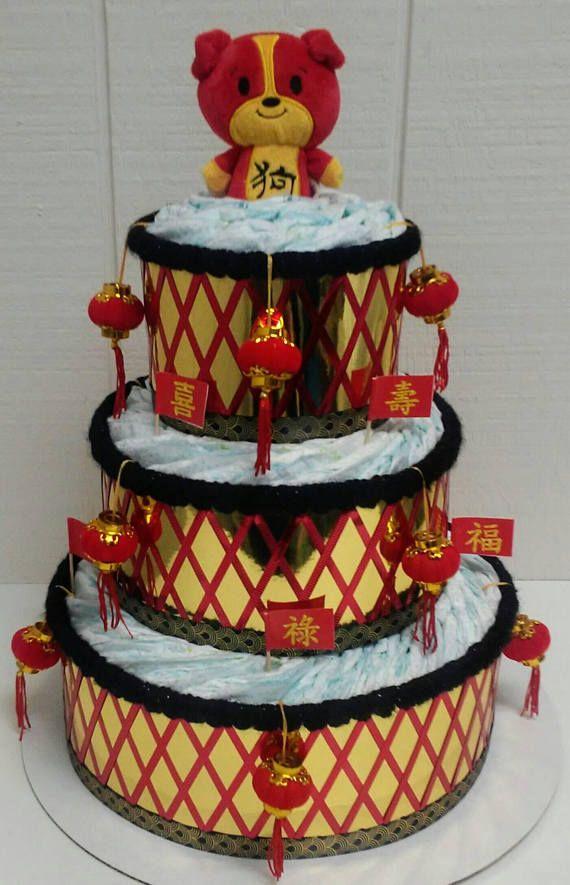 chinese new year themed baby shower diaper cake year of the gift baskets baby baby shower themes baby shower