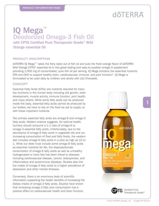 10 best images about doterra boys 39 vitamins on pinterest for Fish oil for toddlers speech delay
