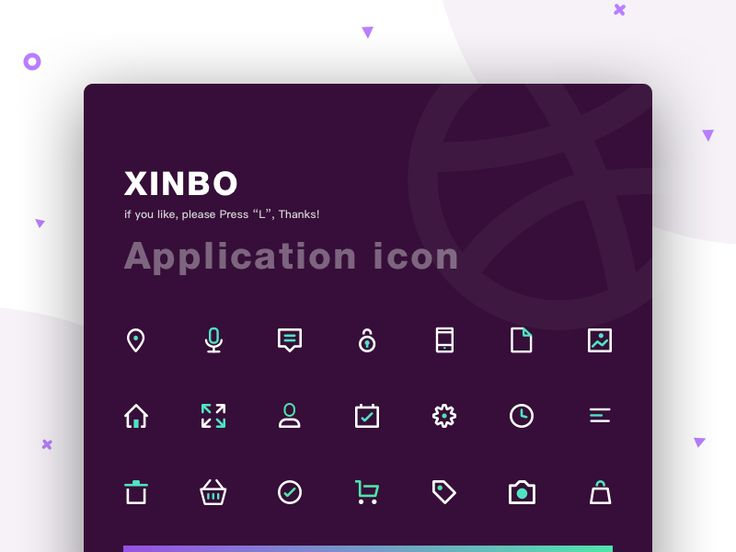 Application icon by XINBO
