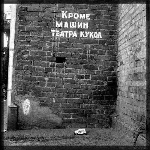 dirty.ru — Популярное — Всё вместе