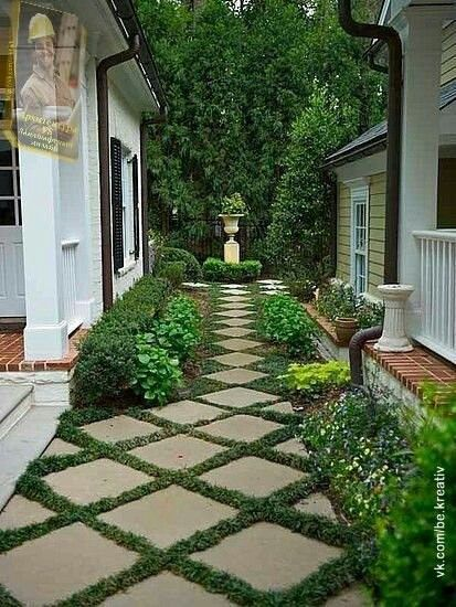 Side yard pathway