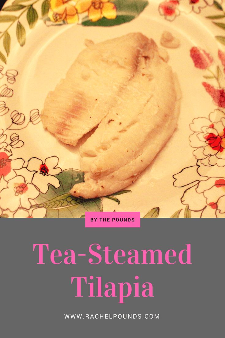 Tea-steamed Tilapia - By the Pounds