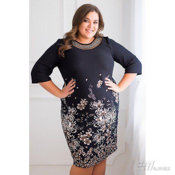 Модная одежда для пышных женщин | eMax