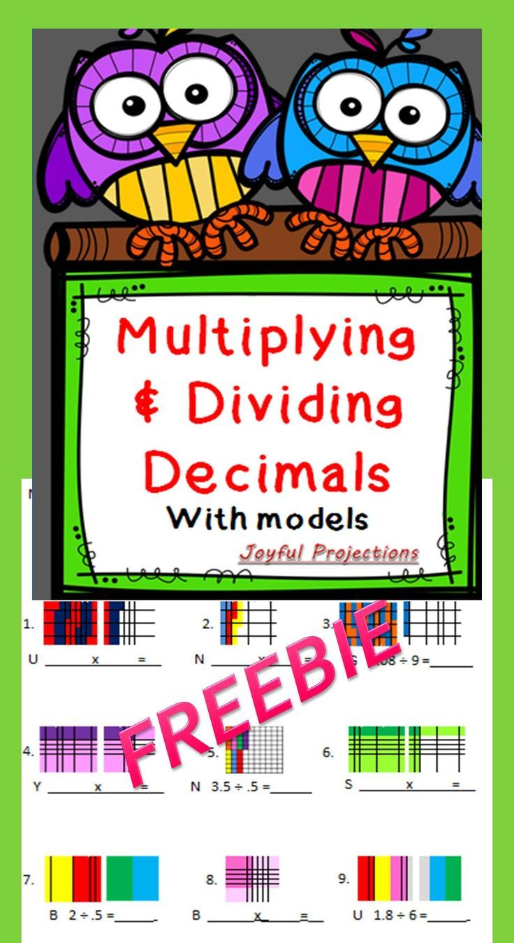 dividing decimals with models worksheets fraction worksheetsdividing with decimals soccer. Black Bedroom Furniture Sets. Home Design Ideas