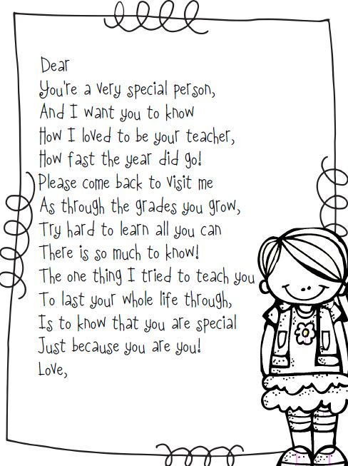 Free end of the year poem {boy and girl version!!}