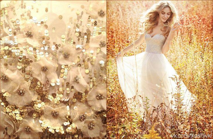 — Почему ты никогда не воспользуешься своей силой против меня?  — Потому что любить — значит отказаться от силы.  М.Кундера #вышивка #вышивание #рукоделие #цитаты #подборки #красота #мода #женщина #бежевый #платье #пайетки #блеск #музыка #легкость #любовь #жизнь