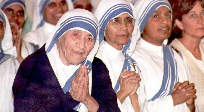 """Kolkata: The famous blue-bordered sari of Mother Teresa, who has been canonised as Saint Teresa of Calcutta by the Vatican, has been recognised as an Intellectual Property of the Missionaries of Charity. """"The Trade Marks Registry, Government of India, has granted the registration of the..."""