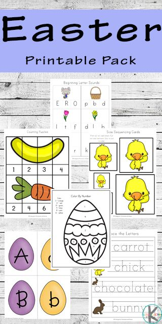letter activity 14881 best free printables images on preschool 14881 | a123f8f9b6167c78f66a309814720cfa