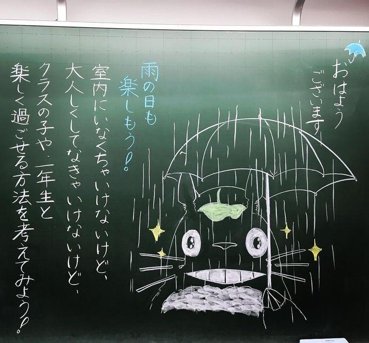 Marinaさんはinstagramを利用しています ゾロリベンジ 黒板アート チョークアート ワンピース ゾロ 卒業式 6年生 小学校の先生 Blackboard Chalkart Onepiece Zoro Teacher Illustration 黒板アート 卒業式 チョークアート