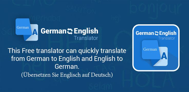 You can learn German language by taking free education app course of English to German translation and German to English translation.