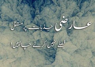 Top urdu quotes and two lines urdu poetry