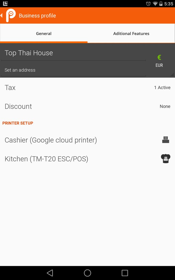 profile  point of sale in tablet 7''