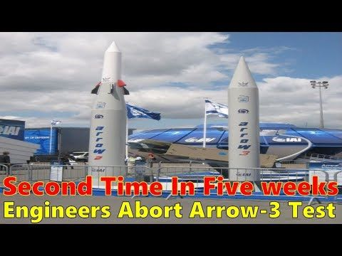 """Engineers on Wednesday aborted a test of the Arrow 3 anti-ballistic missile because of a data transfer problem, the Defense Ministry said. It was the second """"no test"""" in just over a month, the ministry said in a statement. In early December, a test was called off over safety concerns. Defense Mi..."""