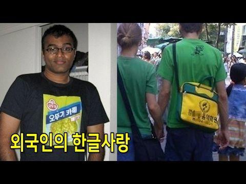 Orang Asing yang Mencintai Huruf Korea Hangeul KCC Sejong Jogja