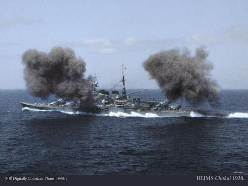 cruiser Chōkai firing his 120 and 203mm guns against allied ships during the indian ocean raid, minutes later he sank the American freighter Bienville, and later on, the British steamship Ganges