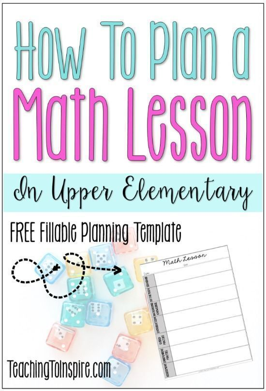 Learn how to plan a whole group math lesson for upper elementary grades on this post. Free planning template also included.