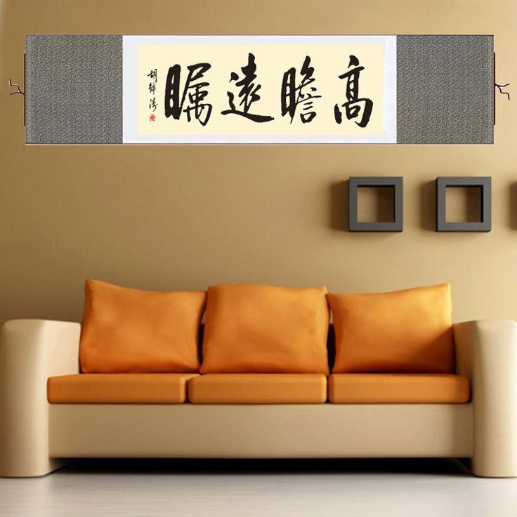Large Size Chinese Calligraphy Brush Wall Art Home Decor Motto Written by Hu jintao(copy) Silk Scroll 170cmX55cm