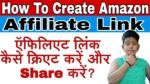 फसबक स नटवरक मरकटग बज़नस कस बढ़ए? How to Grow Network Marketing Business by Facebook?