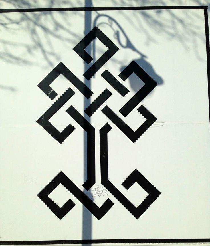 #design #museum #istanbul