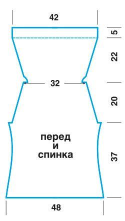14-Выкройка-САЙТ