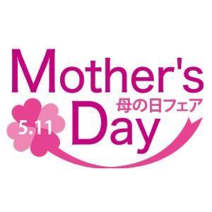 ~ Festa della mamma 母の日 Haha no Hi
