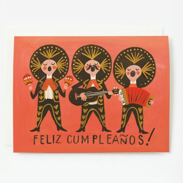 Darling card featuring a piñata that's spilling out a happy birthday wish. 4¼ x 5½ , Blank folded card Printed full color on 88lb cotton cardstock Made in the USA