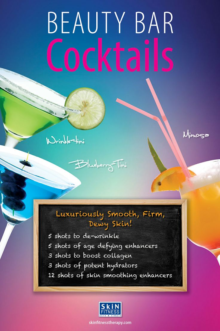 Cocktails that make your skin beautiful!