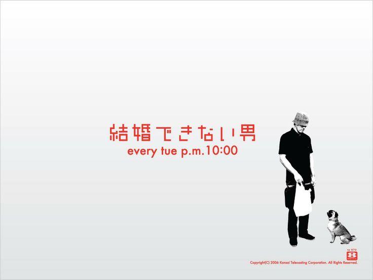 ken.jpg 1,024×768ピクセル