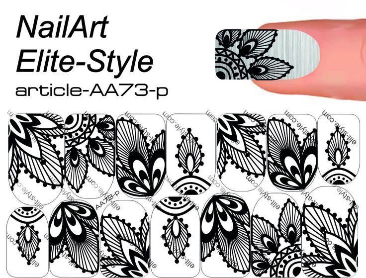 Слайдер дизайн AA73-p — СЛАЙДЕР-ДИЗАЙН NailArt Elite-Style NEW! — Каталог — Elite Style